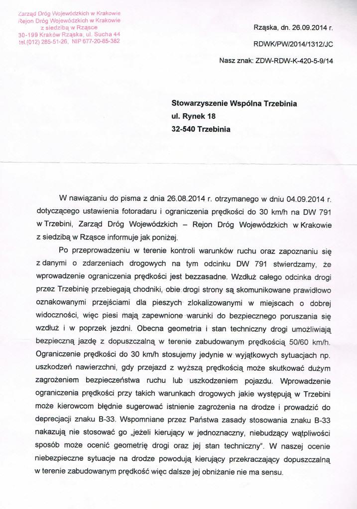 Odp. ws. ruchu na ul. Piłsudskiego 1