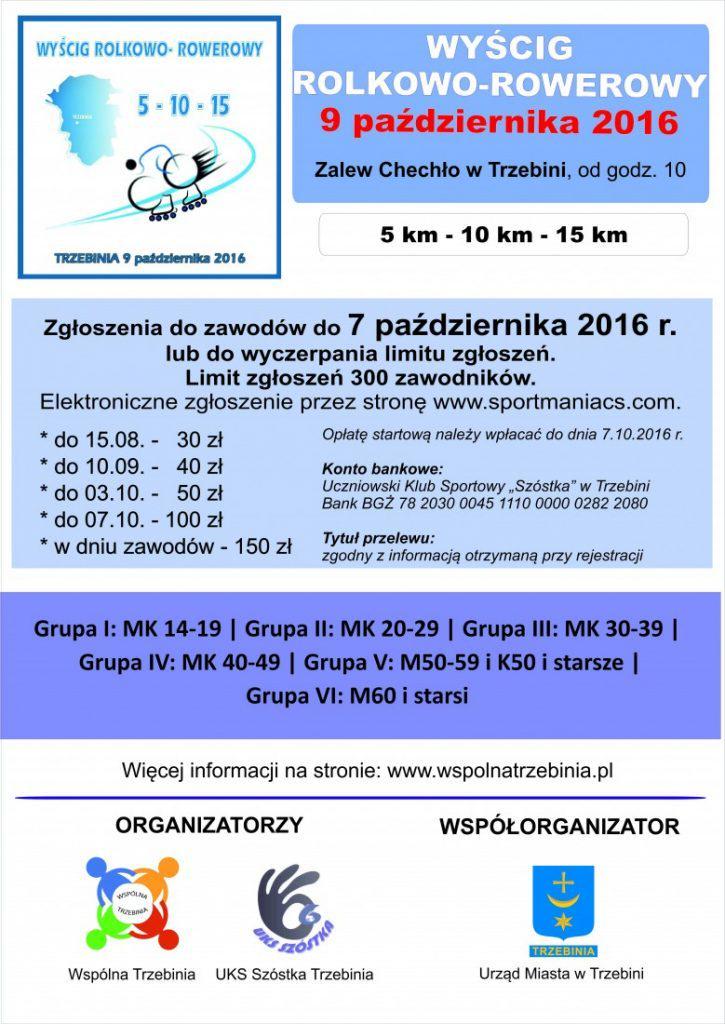 wyscig_5-10-15